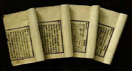 analectsofconfuciuspic