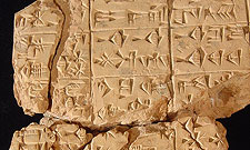 wri-lit-pre-islam-03-detail