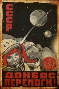 Atomic_Robo_Last_Stop_Sputnik_Poster2