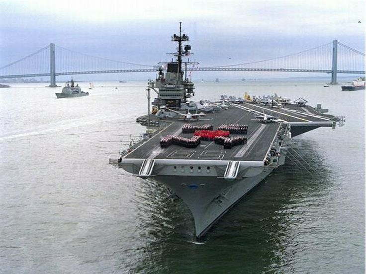 July 29, 1967 USSForrestal