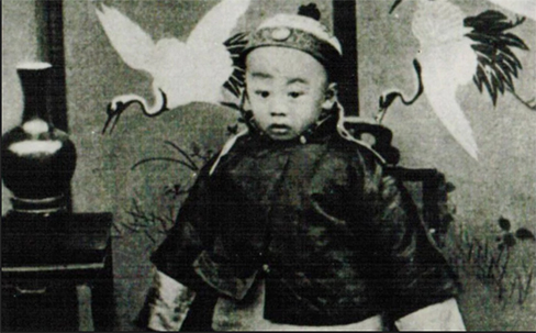 August 16, 1945  The Last Emperor