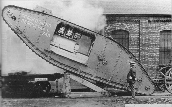 September 15, 1916Tank
