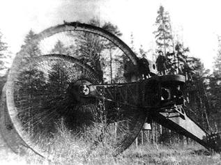 Tank, Tsar Tank