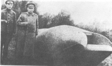 Tank Vezdekhod