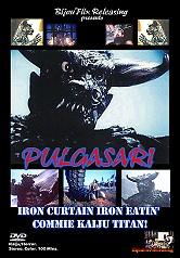 Pulgasari
