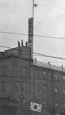 220px-Sanno_Hotel_in_1936