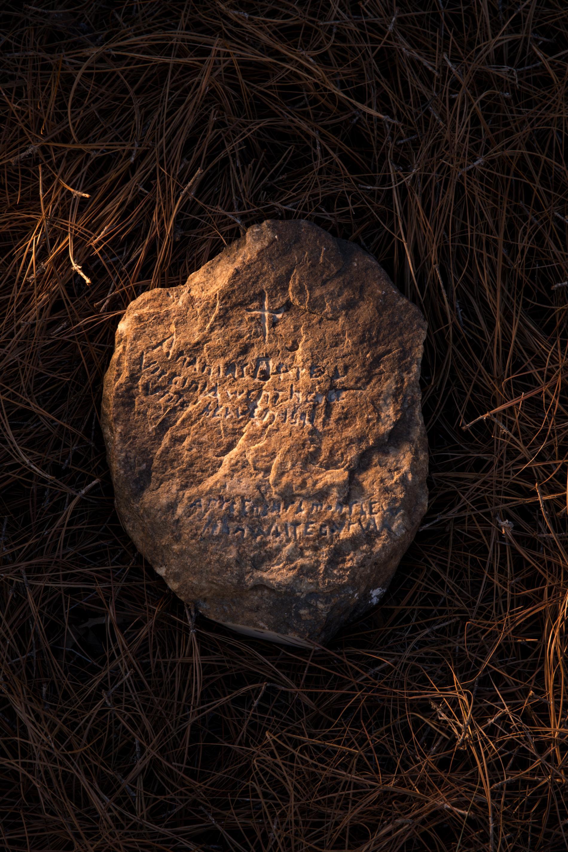 lost-colony-dare-stone.adapt.1900.1