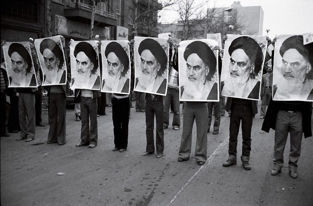 December 3, 1979 IranianRevolution