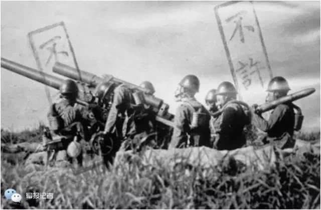 Japanese, Gas Artillery