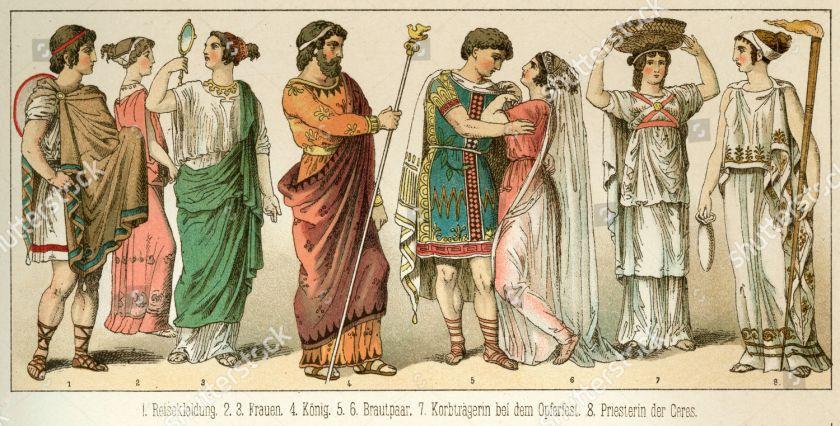 Ancient Greece Costume - circa 500 BC